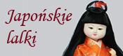 Japońskie lalki