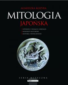 Mitologia japońska