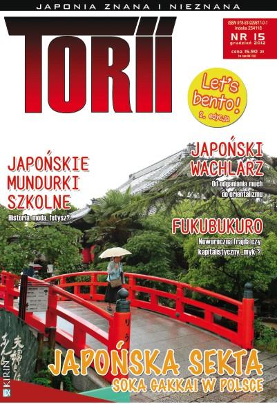 Torii #15