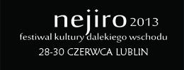 Nejiro