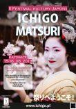 ichigo matsuri