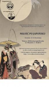 Miłość po japońsku