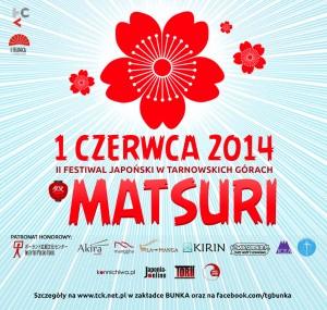 MATSURI2014