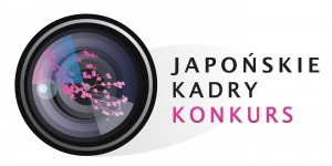 japonskie kadry