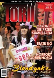 torii21