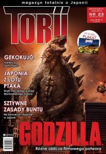 torii23_okl