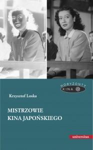 loska_mistrzowie_kina