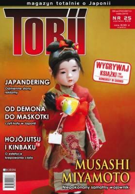 torii25_okl