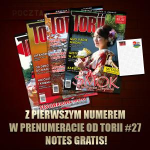 prenumerata27notes