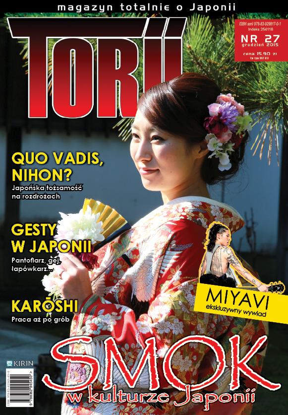torii27_okl