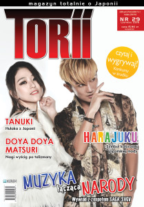 torii29_okl