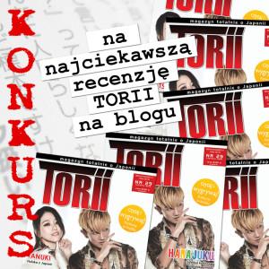 konkurs_blog_recenzja