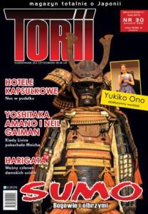 torii30_okla