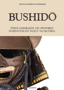 bushidomini