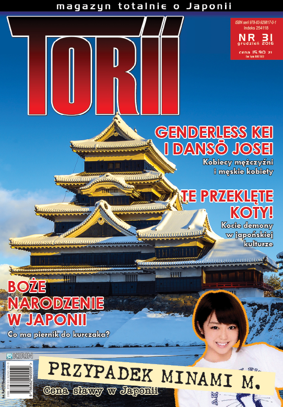 torii31_okl