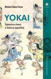 mundus_yokai2