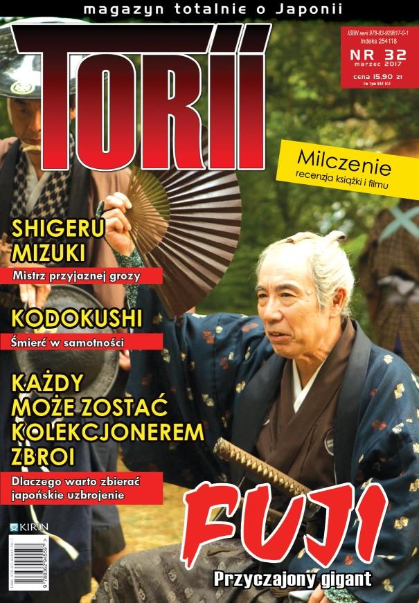 torii32_okl