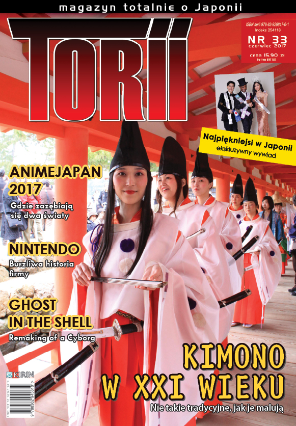 torii33_okl