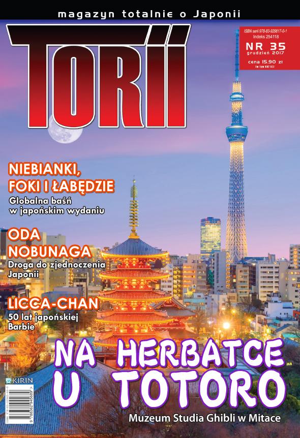 torii35_okl