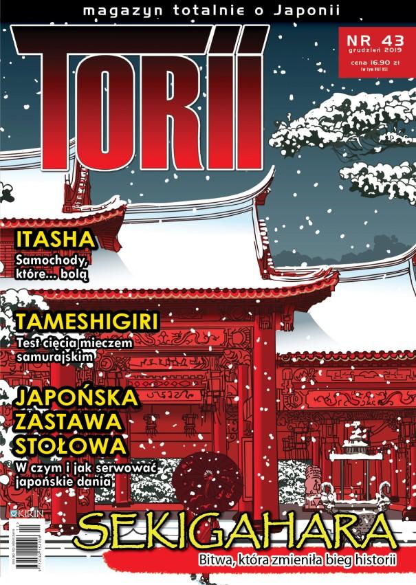 torii43_okl