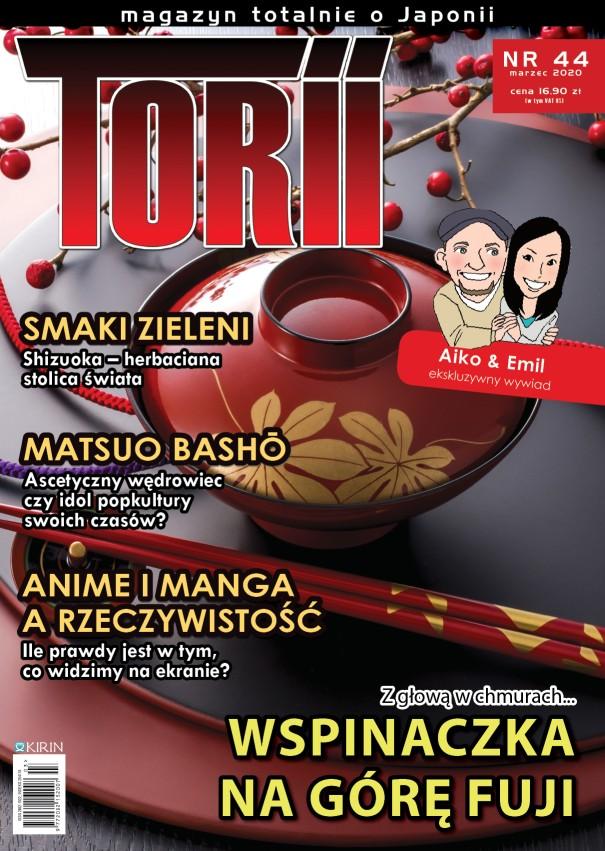 torii44_okl